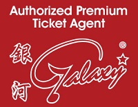Authorized Ticketing Agent For Galaxy Concerts